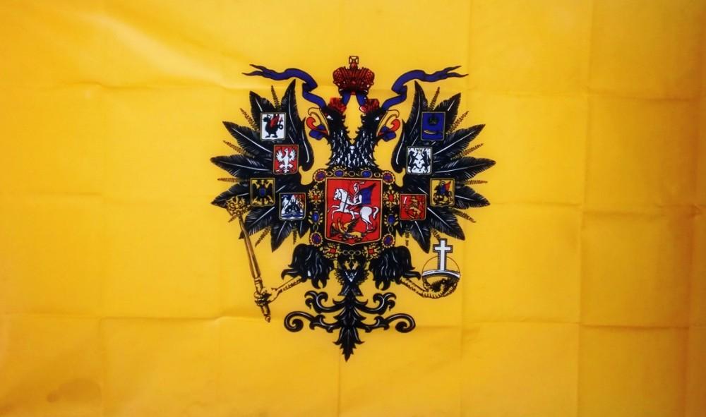 картинки имперских флагов памятнику приезжают молодожены