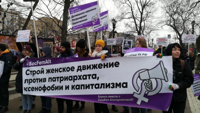 Американский посол сказал «надо»: гомосеки с феминистками и леваки ответили «есть» 4