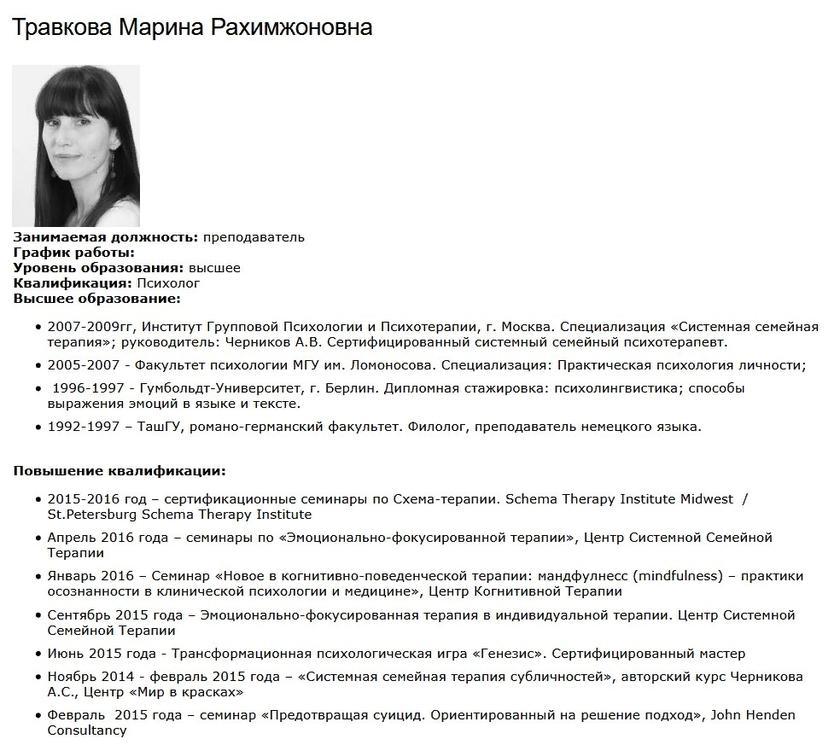 Пропаганда извращений и растления детей с трех лет на РИА Новости 6