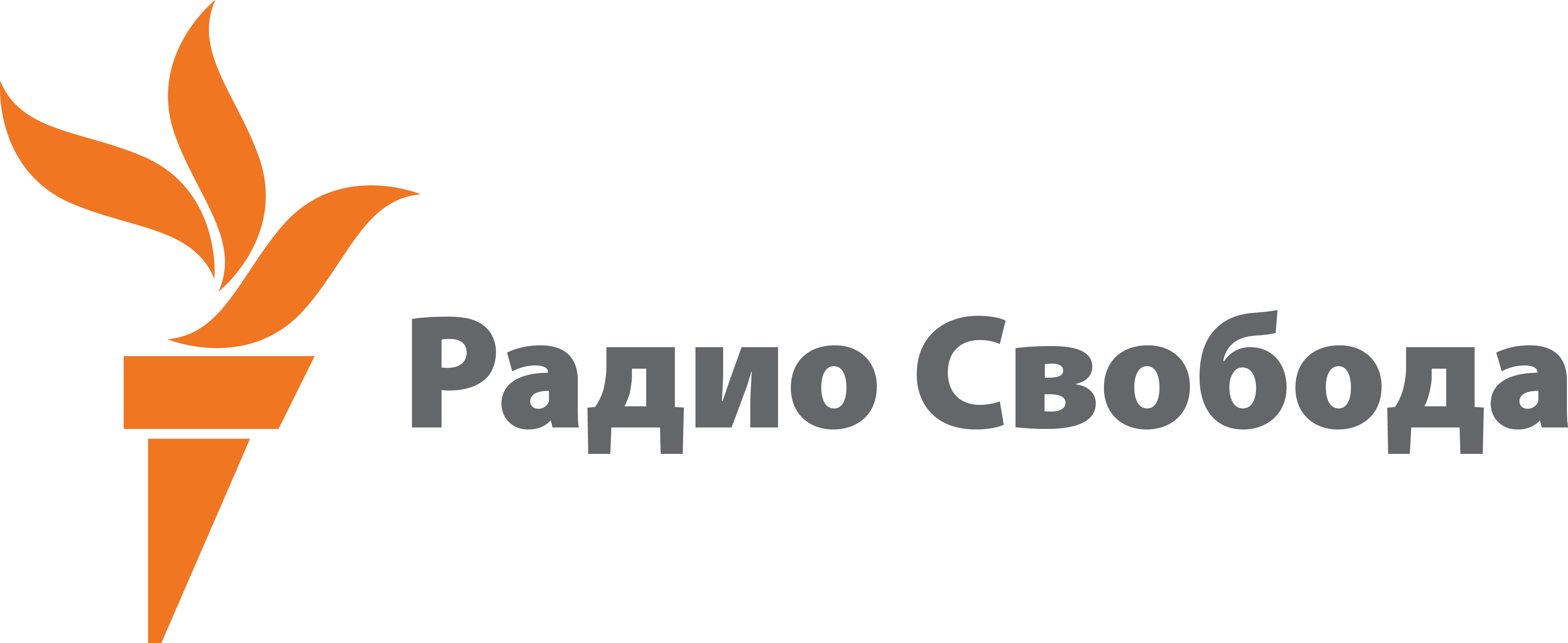 """Картинки по запросу """"лого радио свобода"""""""