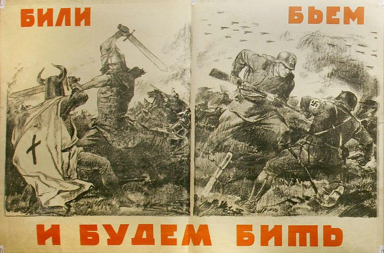Русские не сдаются. Манифест истинной русской веры