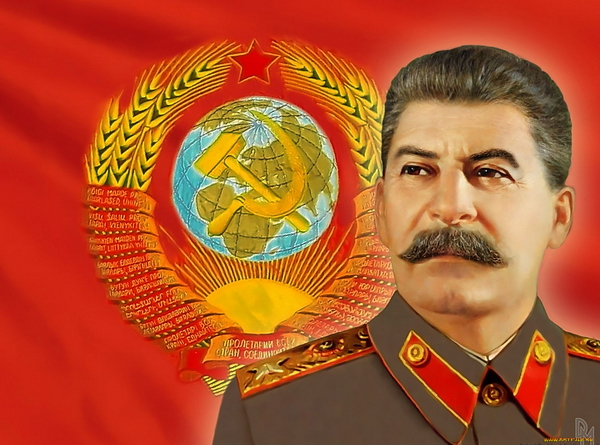 И.В.Сталин и Герб СССР.