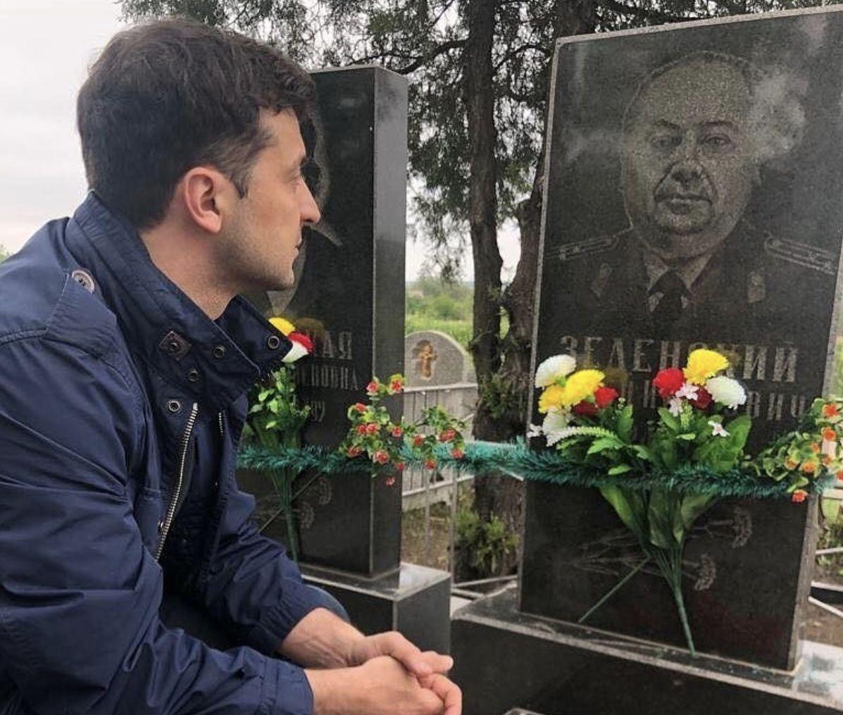 Президент Украины В.Зеленский на могиле своего деда – Семёна Ивановича Зеленского.