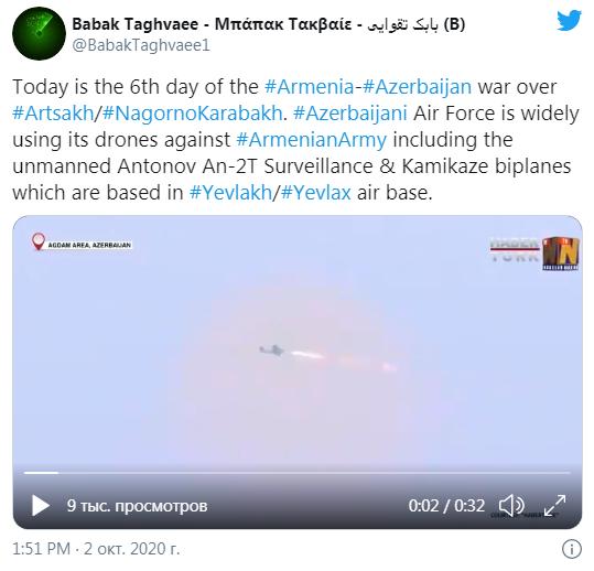 Дрон против танка и летающий камикадзе. Чем Израиль и Турция вооружили Азербайджан 10