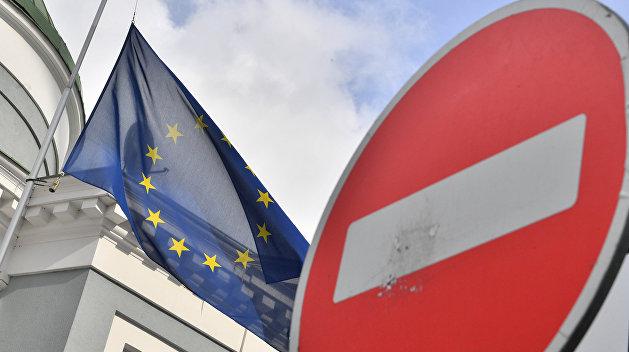 Многовекторная Европа