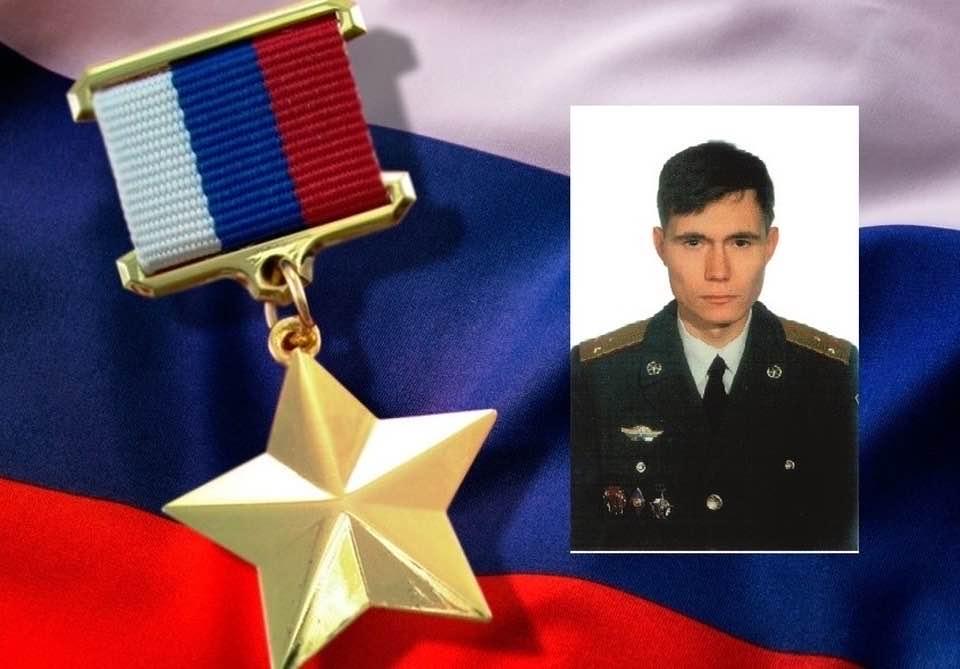Герой России старший лейтенант Кичкайло