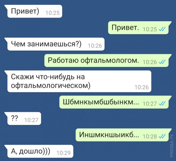 https://cont.ws/uploads/pic/2020/10/1602493637_pressa_tv_socseti-02.jpg