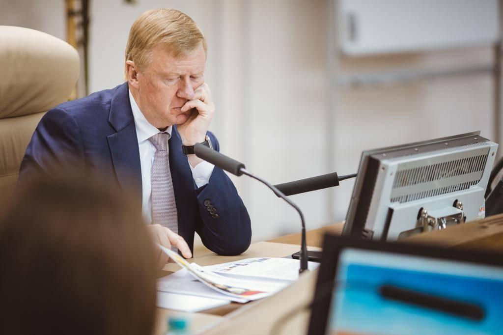 «Ни рубля ему»: как в Сети оценили идею Чубайса рискнуть пенсиями ради инвестиций