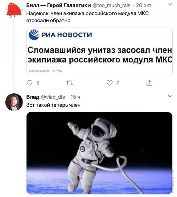 https://cont.ws/uploads/pic/2020/10/1603272540_pressa_tv_socseti-22.jpg