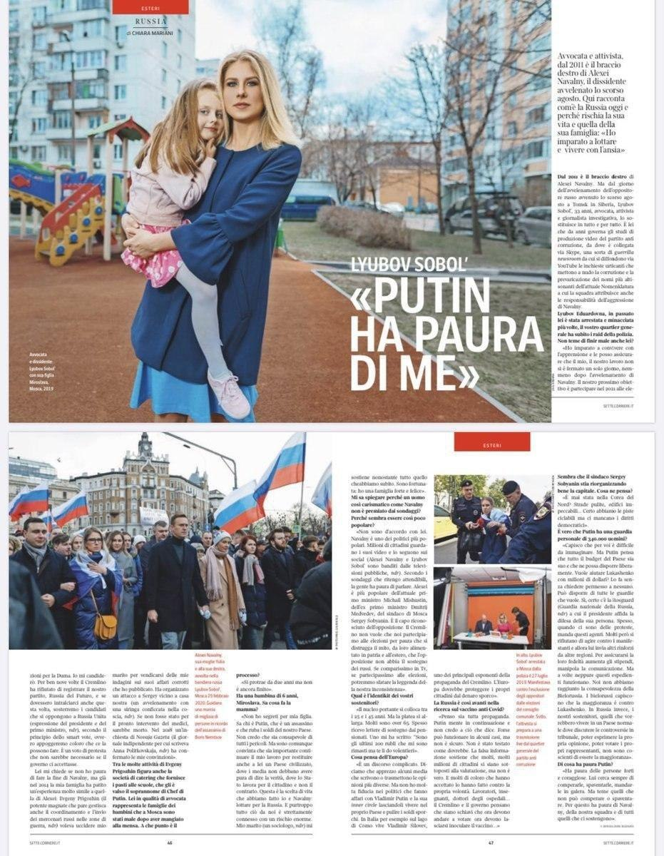 Кого боится Владимир Путин?