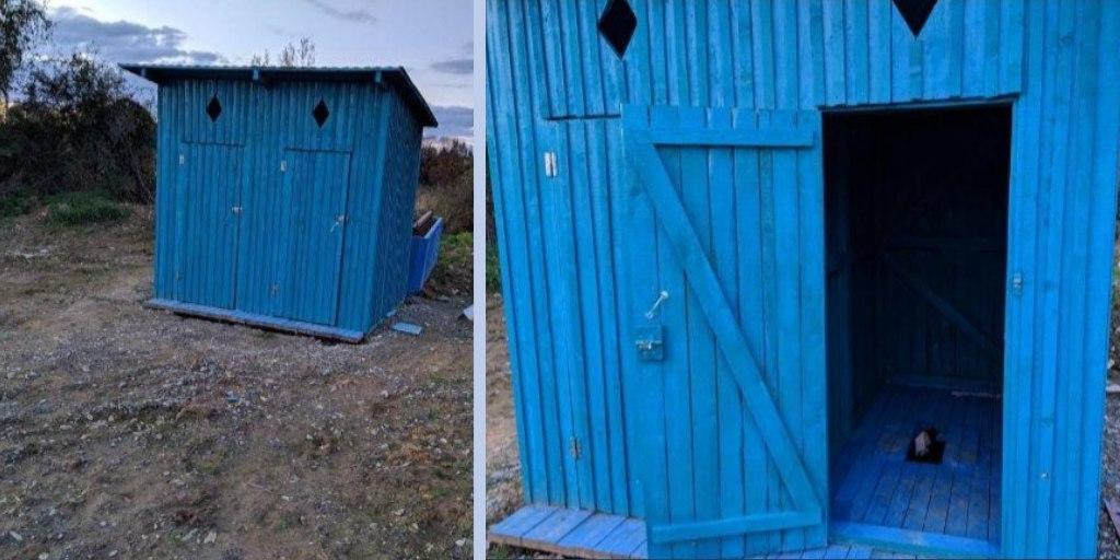 Угадайте, сколько оплатили через госзакупки  за этот туалет в городе Дальнереченске Приморского края?