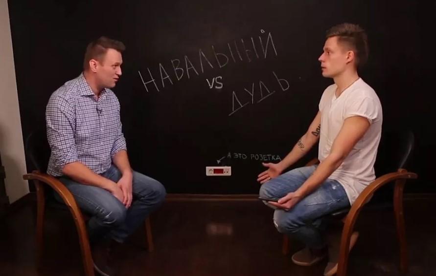 Позорное интервью Навального Дудю