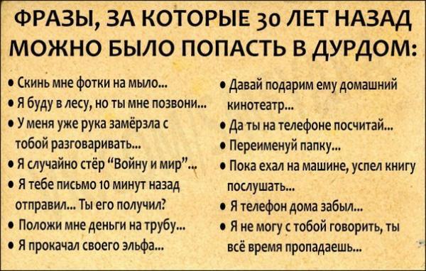 https://cont.ws/uploads/pic/2020/10/smeshnie_kartinki_14420563258.jpg