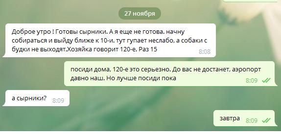 Они ТАМ есть! И придет Донбасс!...
