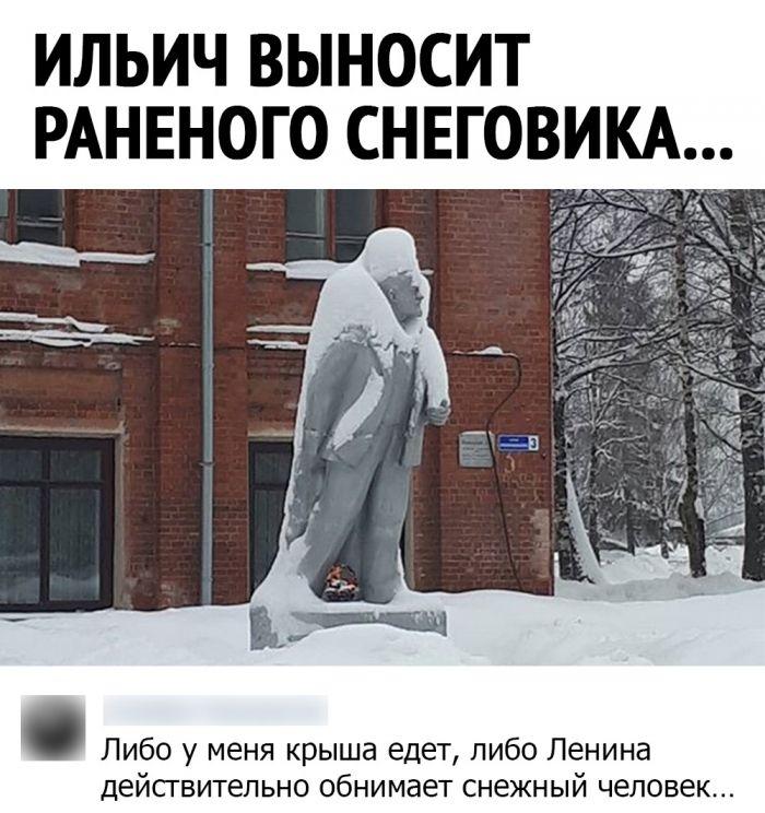 1606409096_jumoristicheskie-kommentarii-