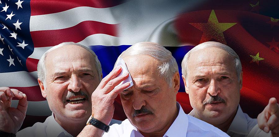 Лукашенко и многовекторность: опять за своё