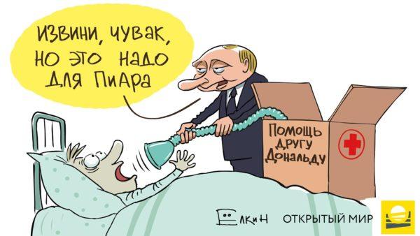 В бюджете заложено 30 миллиардов рублей на содержание Путина
