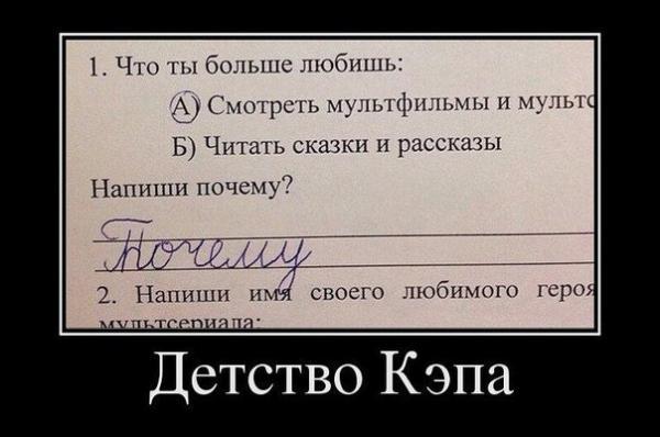 smeshnie_kartinki_143239525925.jpg