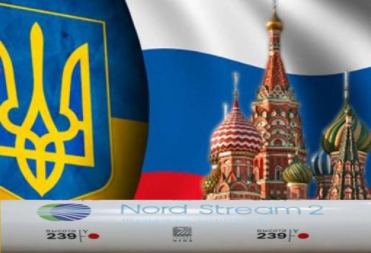 Трубы, просто трубы. Привет Украине!