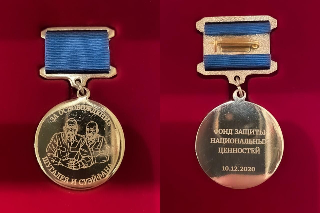 Депутат ГД Сергей Вострецов получил медаль за спасение Максима Шугалея