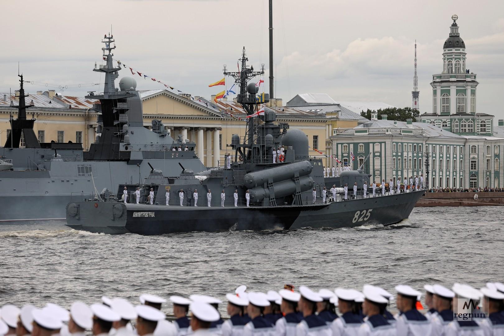 Российский флот в 2020 году: подводим итоги