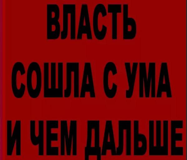 В России начался тихий конституционный переворот