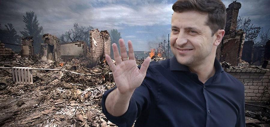 Зеленский начинает «хорватский сценарий» установления мира на Донбассе