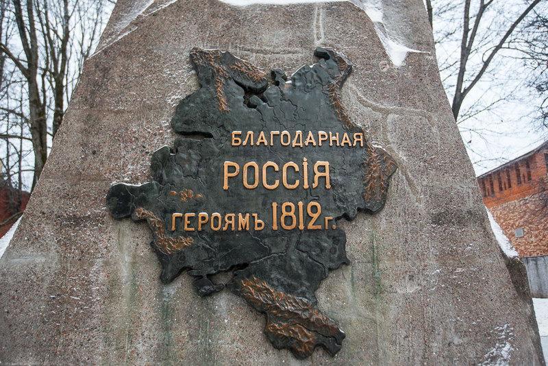 Памятник героям Отечественной войны 1812 года  с картой тогдашней России.