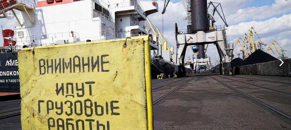 Как умирает экономика Украины