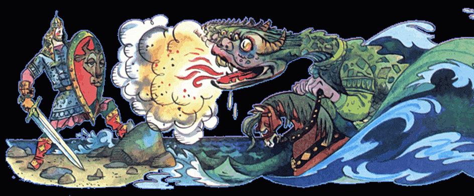 Иллюстрация к сказке про Чудо-Юдо.