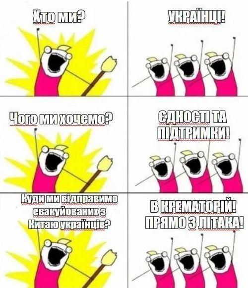 https://cont.ws/uploads/pic/2020/2/ukr.jpg
