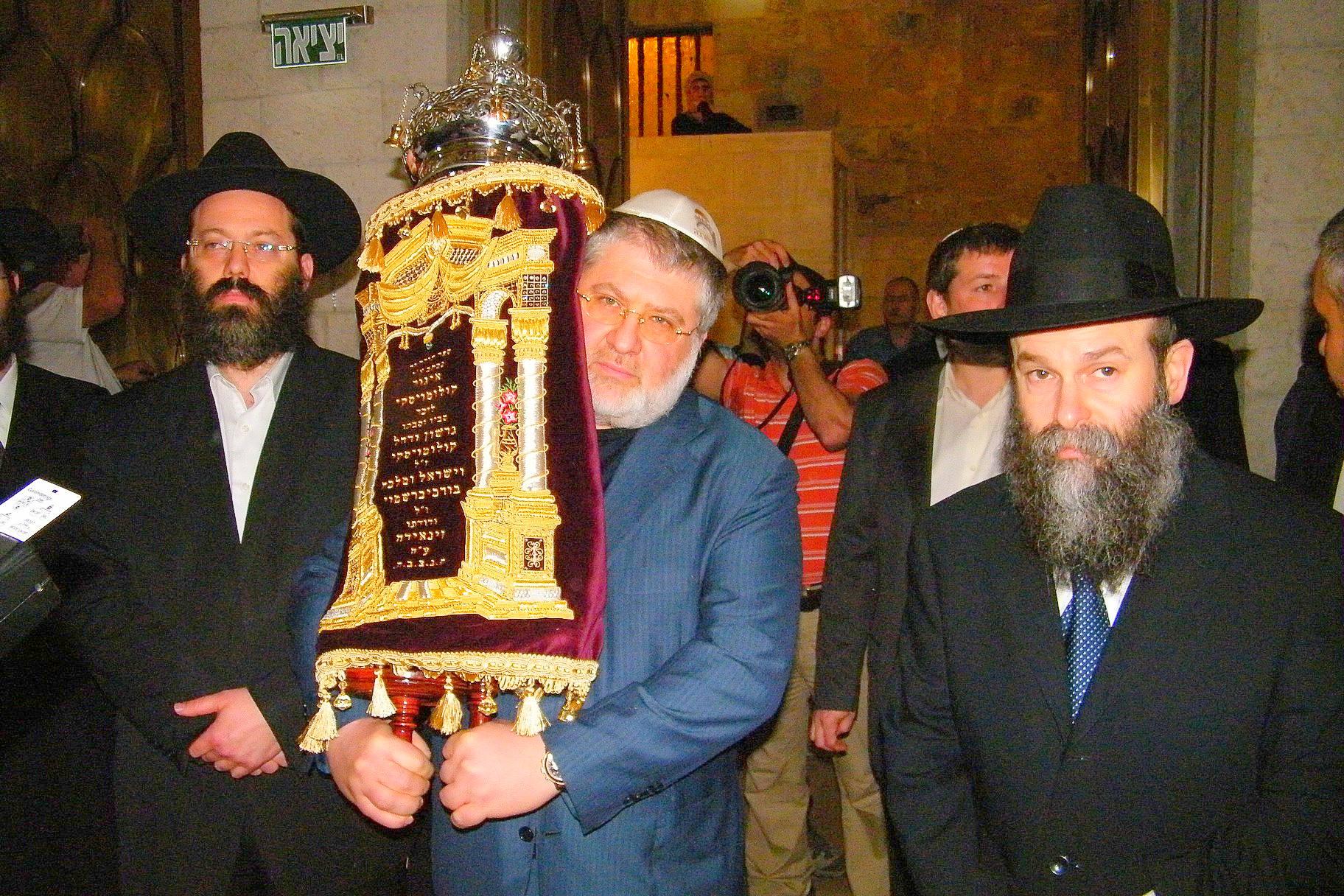 В центре держит Тору в руках иудей Беня Коломойский.