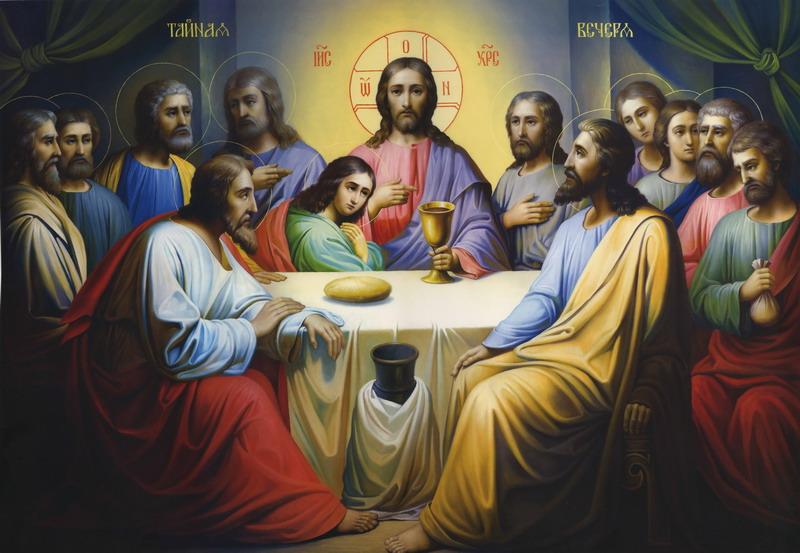 Христос и 12 апостолов, основатели изначального христианства.