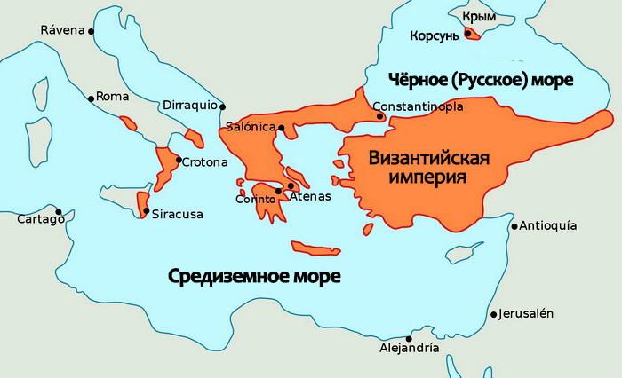 Византийская империя в годы жизни Кирилла и Мефодия.