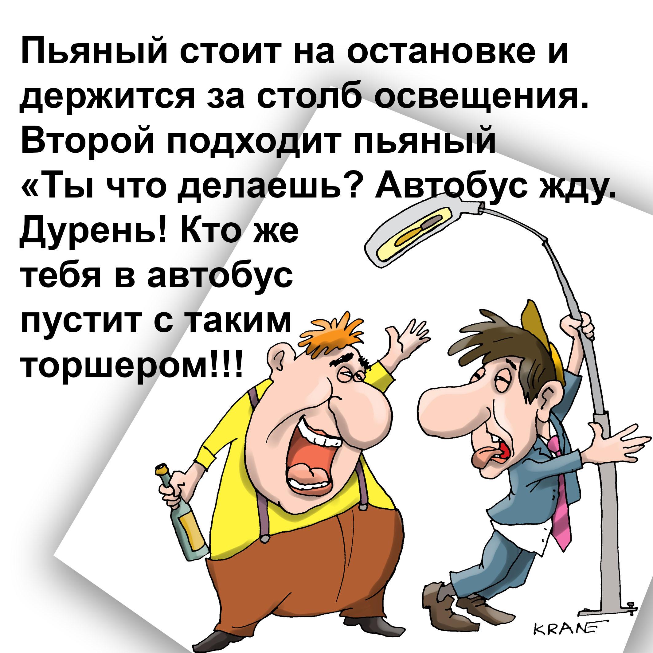 Анекдот Про Мирославовича