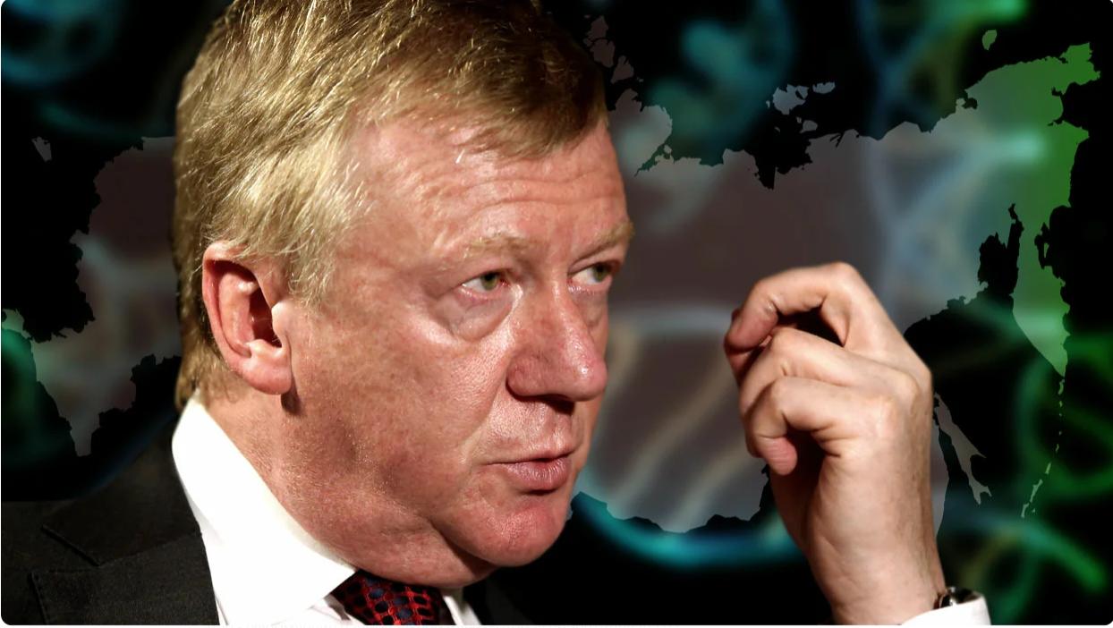 Короткое видеосвидетельство преступления Чубайса против России