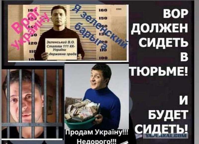 Почему на Украине антисемитизма нет, а неприязнь к представителям иудаизма есть? 4