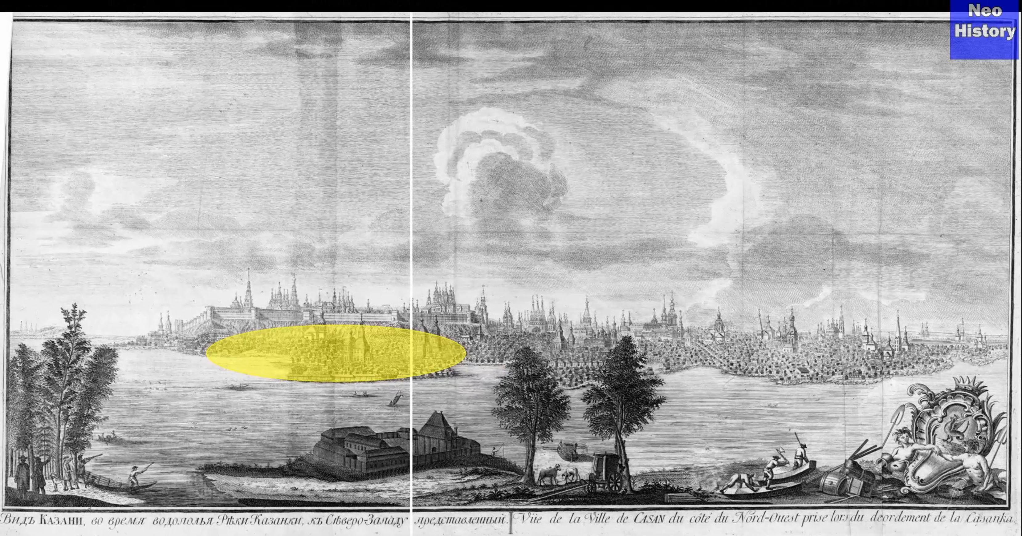 Изображение Казани от 1769 года (жёлтым цветом подсвечены дома и соборы, которые беЗследно исчезли).