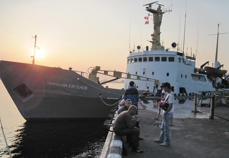 Гидрографическое судно «Николай Евгенов».