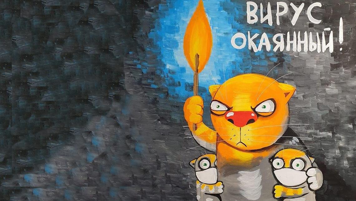 Самоизоляция украинской власти