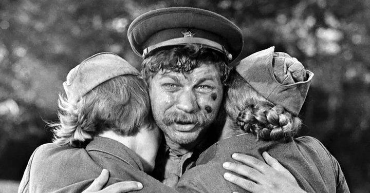 """""""А зори здесь тихие..."""" (1972)"""