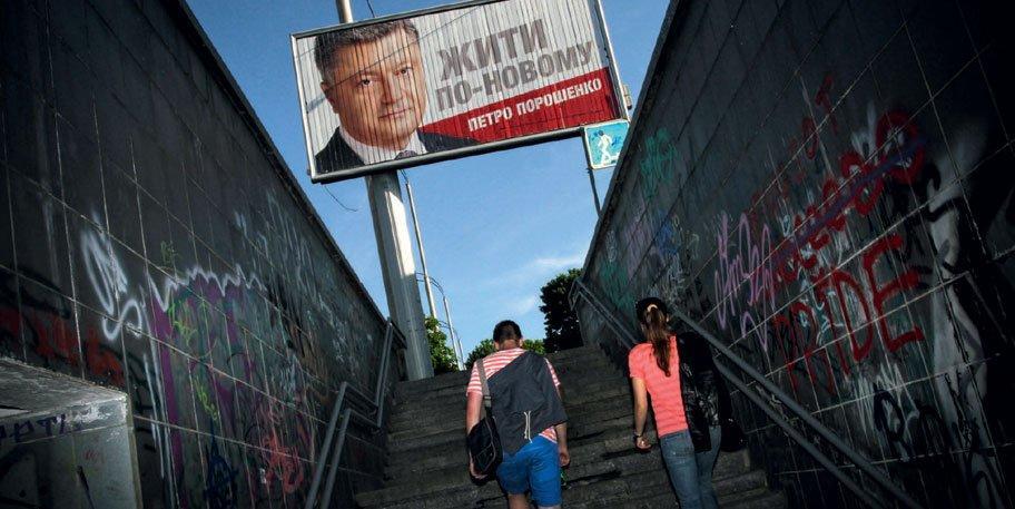 День, когда Украину окончательно покинул здравый смысл