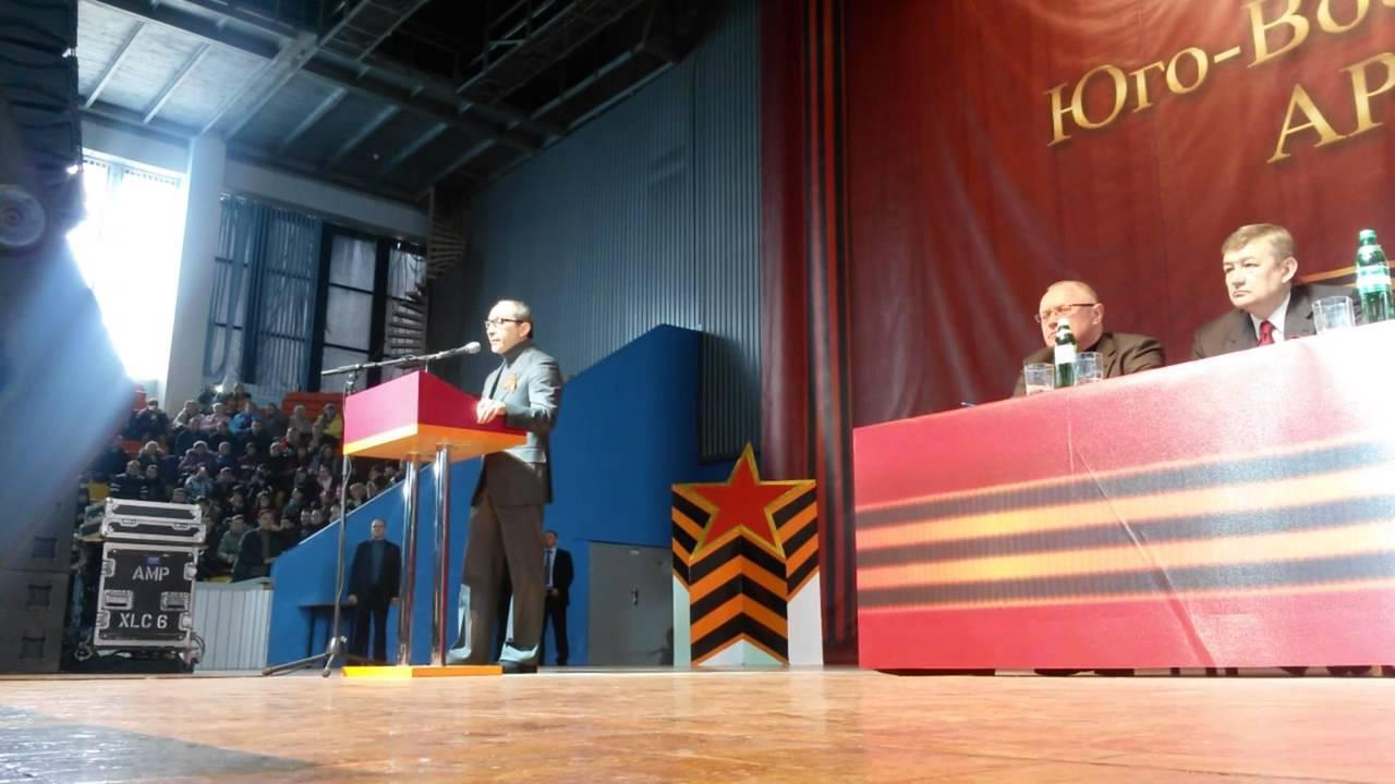 Харьковский съезд – предательство, развязавшее
