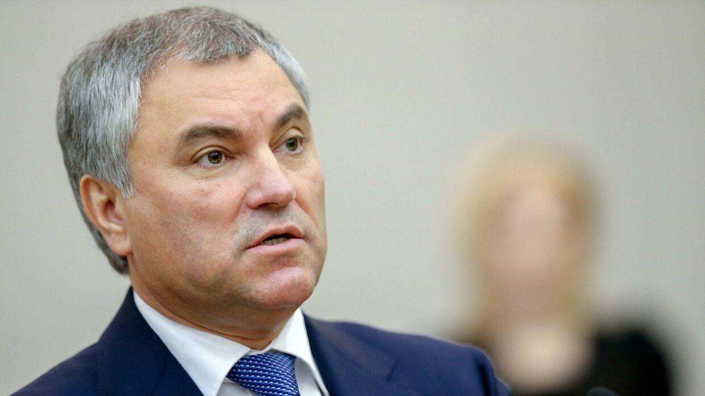 Володин раскрыл план США по расчленению России