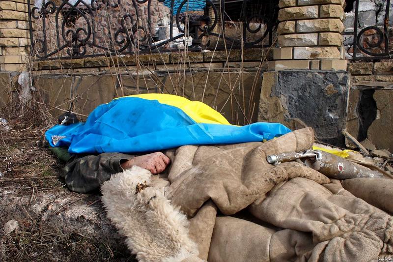 «Погиб на Донбассе»