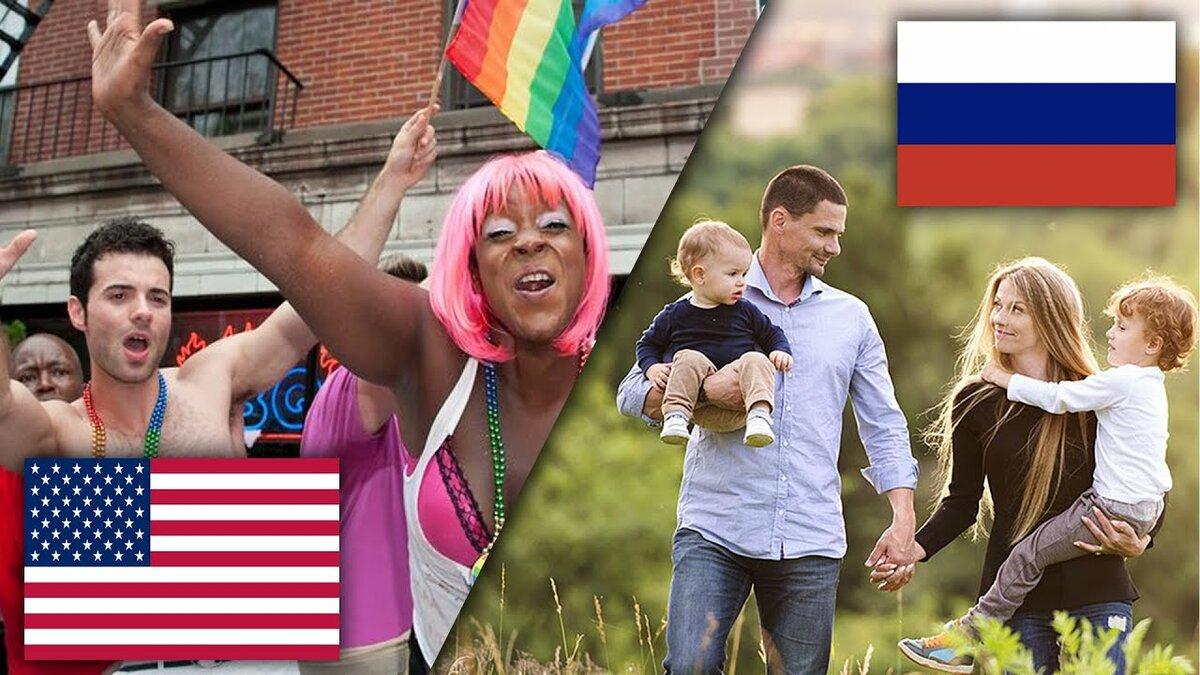 американские картинки про русских они работают