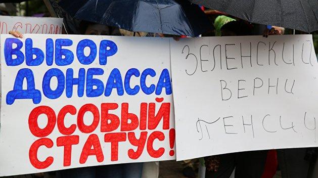 Мнение: Вернуть мир Донбассу
