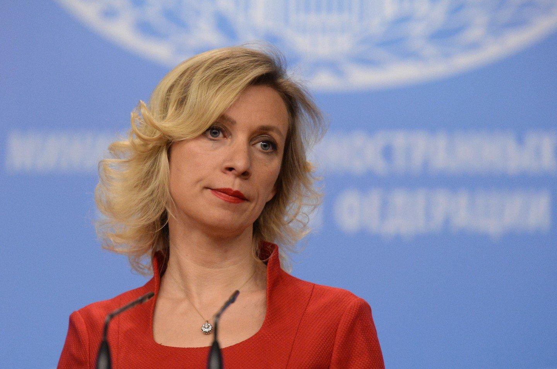 «За такие провокации надо отвечать»: в МИД РФ жестко ответили на хамский поступок Праги