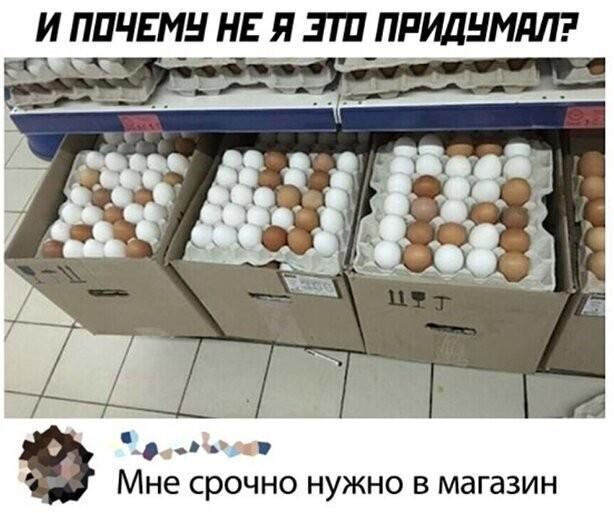 https://cont.ws/uploads/pic/2020/6/1590934930_mixmovie_ru_2020052018_00188.jpg