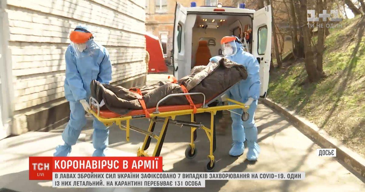 ВСУ в Донбассе: опасность подстерегает всюду, а тесты едят мыши
